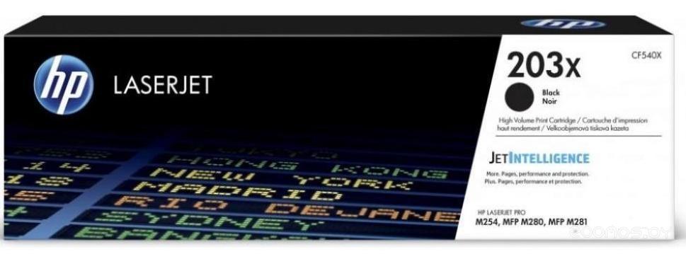 HP 203X CF540X