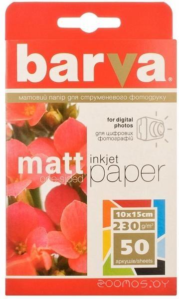 Фотобумага Barva матовая 10х15 см 230 г/м2 50 л [IP-A230-023]