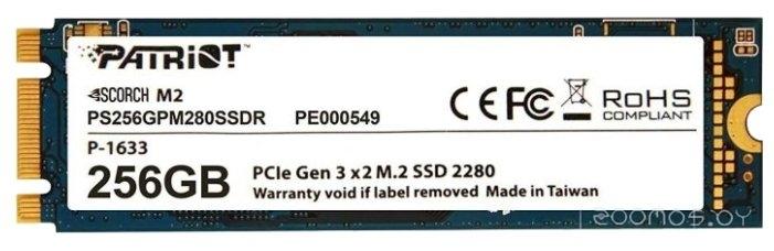 Внешний жёсткий диск Patriot Memory PS256GPM280SSDR