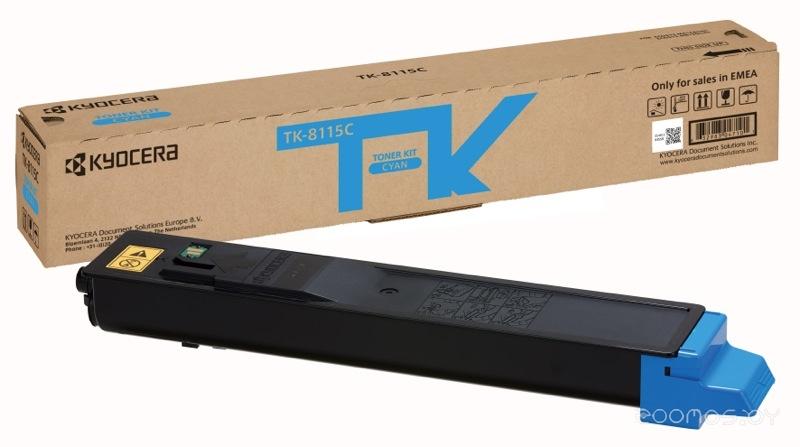 Kyocera TK-8115C