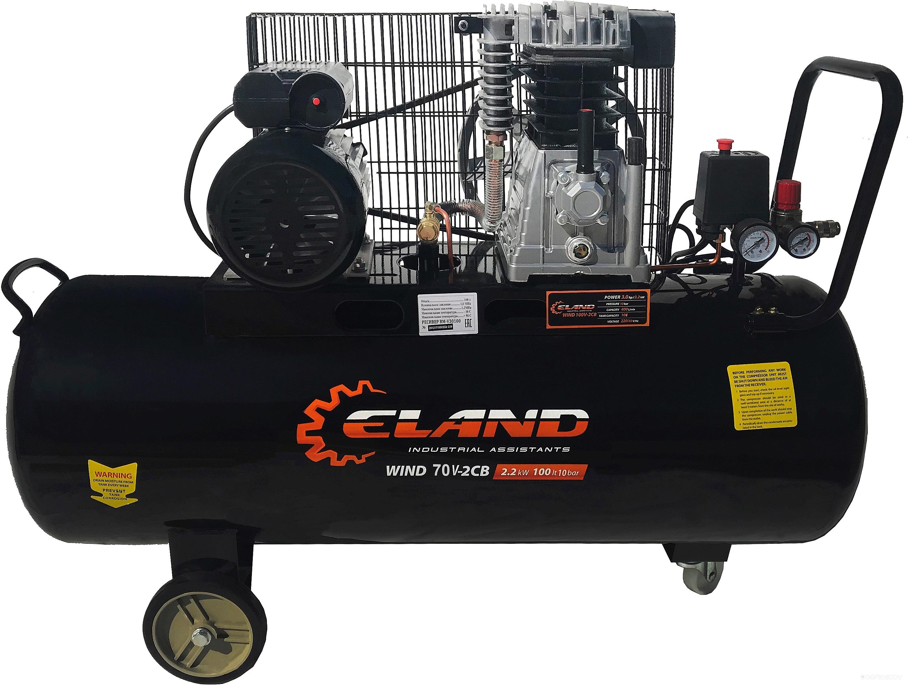 Компрессор Eland Wind 70V-2CB