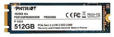 Внешний жёсткий диск Patriot Memory PS512GPM280SSDR