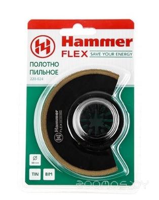 Пильное полотно для пилы Hammer Flex 220-024
