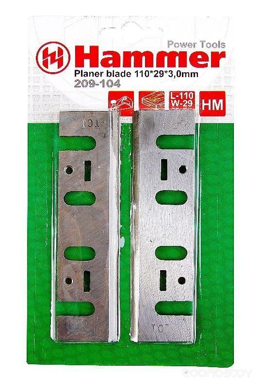 Hammer Flex 209-104 PB