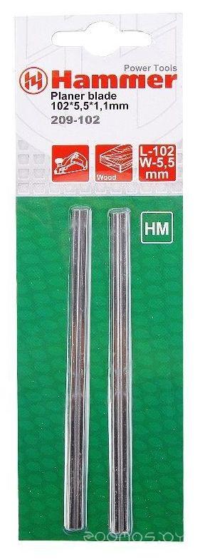 Hammer Flex 209-102 PB