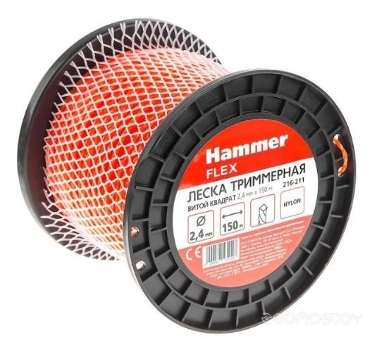 Hammer Flex 216-211