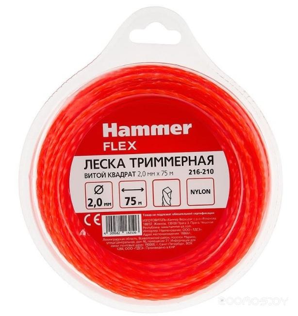 Hammer Flex 216-210