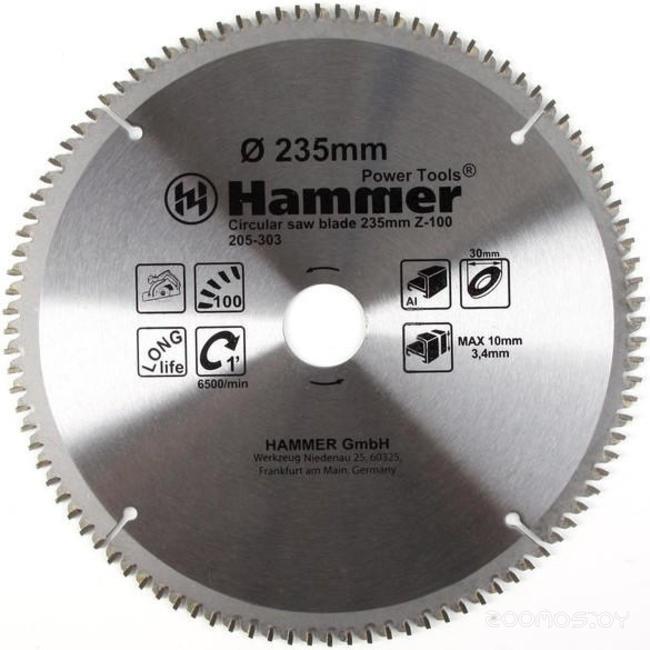 Hammer Flex 205-303 CSB AL