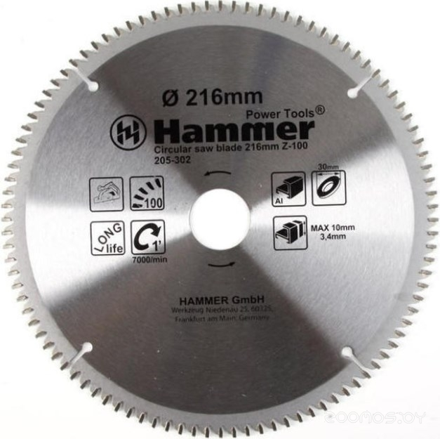 Hammer Flex 205-302 CSB AL