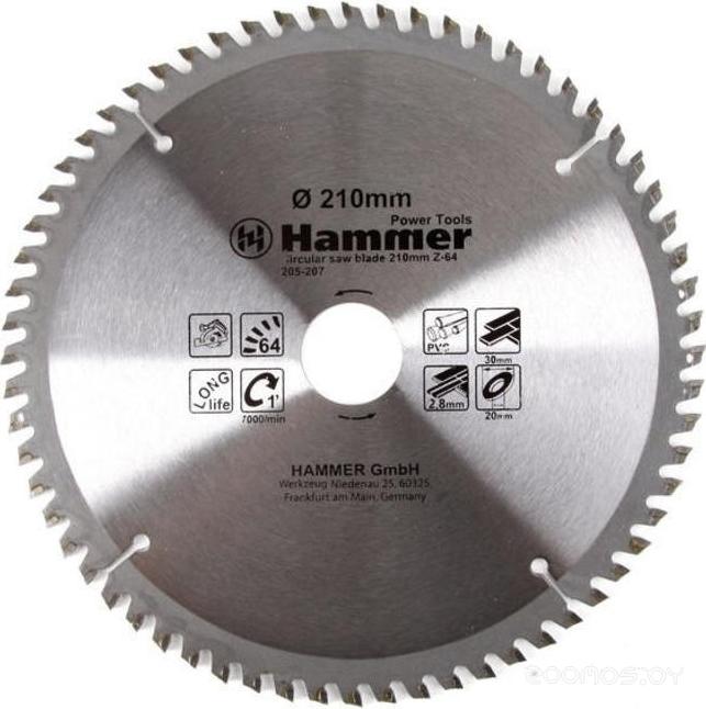 Hammer Flex 205-207 CSB PL