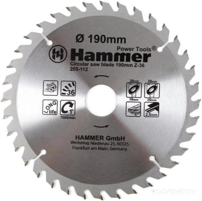 Hammer Flex 205-112 CSB WD