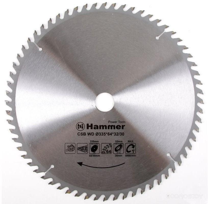 Hammer Flex 205-121 CSB WD