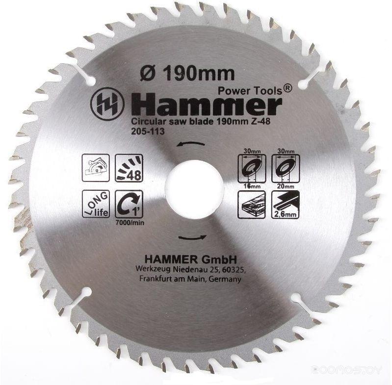 Hammer Flex 205-113 CSB WD