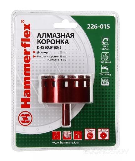 Буровая коронка Hammer Flex 226-015 DHS