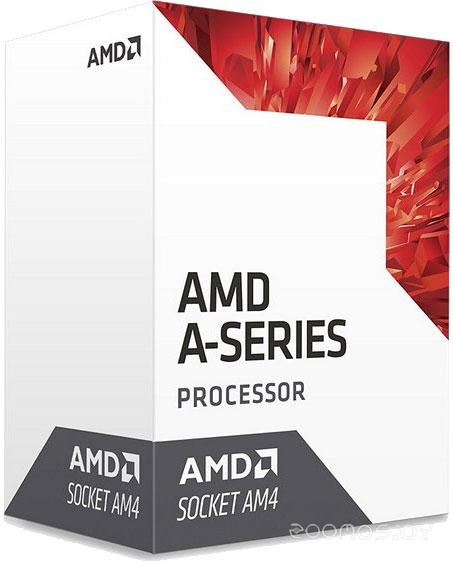 Процессор AMD A12-9800E