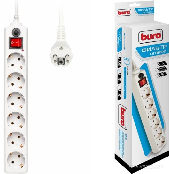 Buro 600SH-3-W