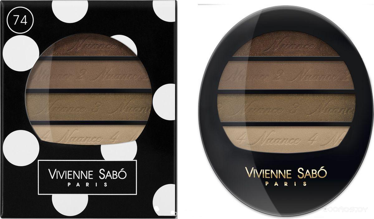 Тени для век Vivienne Sabo Quatre Nuances (тон 74)
