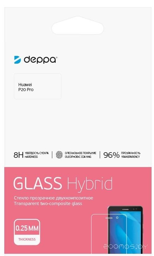 Защитное стекло Deppa Hybrid для Huawei P20 Pro 62433