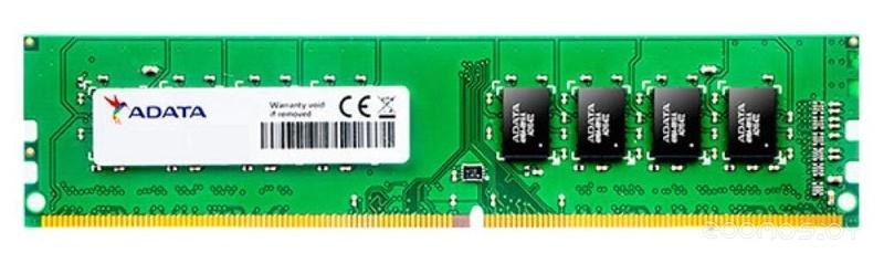 Модуль памяти A-Data AD4U2666316G19-S