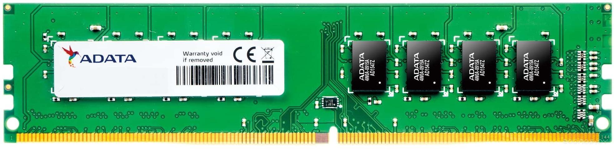 Модуль памяти A-Data AD4U266638G19-S
