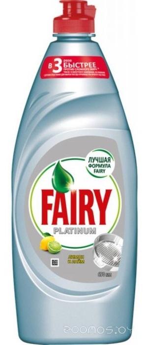 Fairy Platinum Лимон и лайм 650 мл