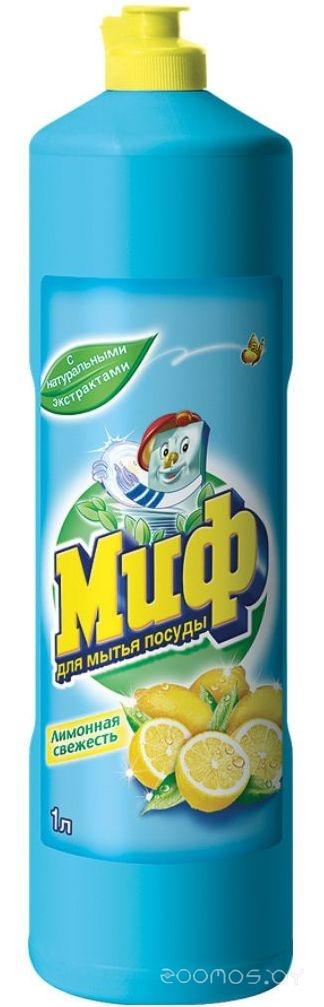Средство для мытья посуды МИФ Лимонная свежесть 1 л