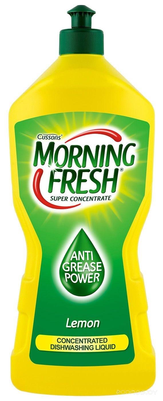 Средство для мытья посуды Morning Fresh Лимон 900 мл