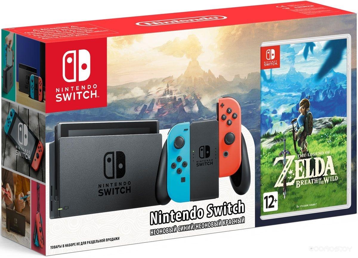 Игровая приставка Nintendo Switch (Neon Red/Neon Blue) + The Legend of Zelda: Breath of the Wild