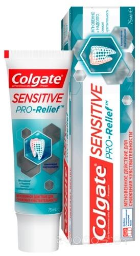Зубная паста Colgate Sensitive Pro-Relief 75 мл