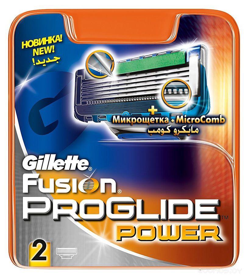 Сменные кассеты Gillette Fusion ProGlide Power 2 шт