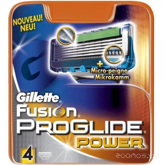 Сменные кассеты Gillette Fusion ProGlide Power 4 шт