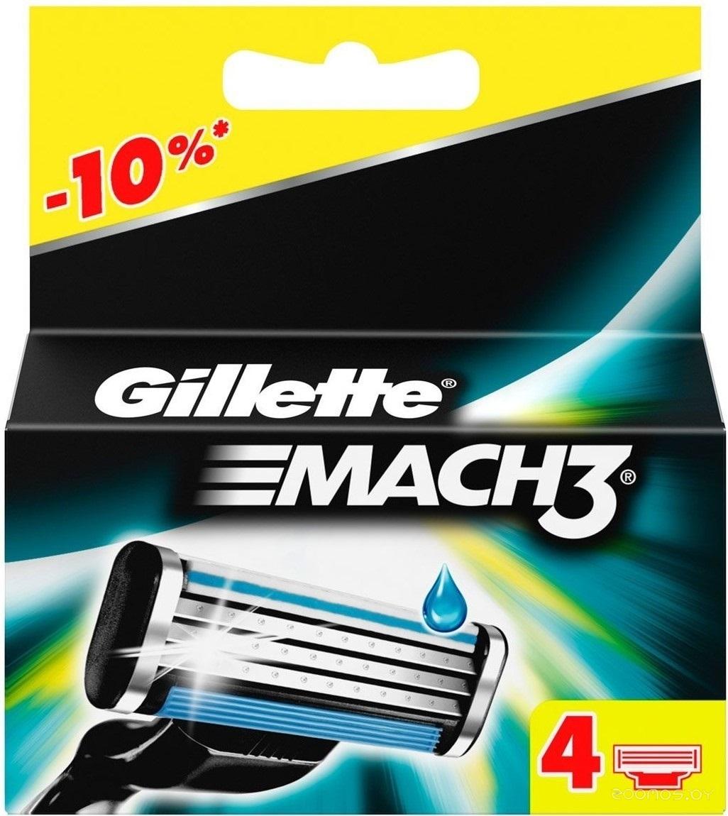 Сменные кассеты Gillette Mach 3 4 шт
