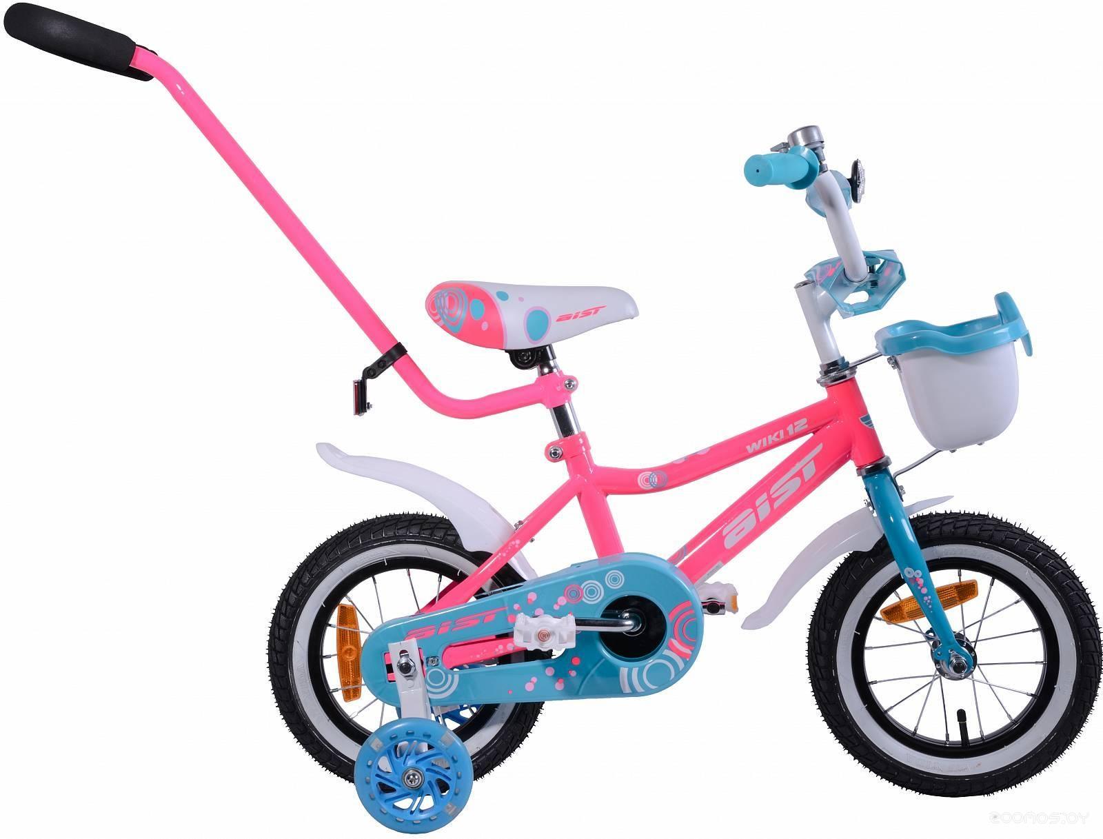 Детский велосипед Aist Wiki 12 (розовый/бирюзовый, 2019)