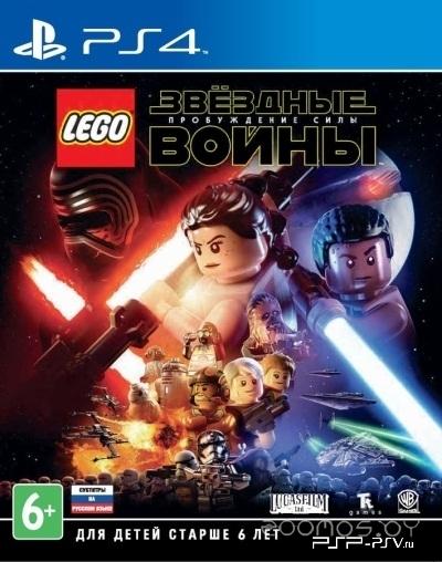 Игра для игровой консоли TT Games WB Games Lego Звездные войны: Пробуждение Силы для PS4 русская версия
