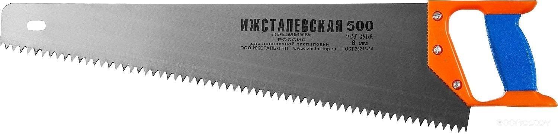 Ножовка по дереву Ижсталь-ТНП 500мм. зуб 8мм Премиум