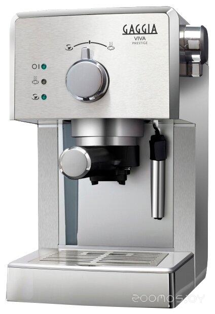 Кофемашина Gaggia Viva Prestige