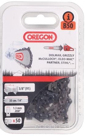 Цепь для пилы Oregon 91VG 35 см 14 3/8 LP 1.3 мм 52 зв.