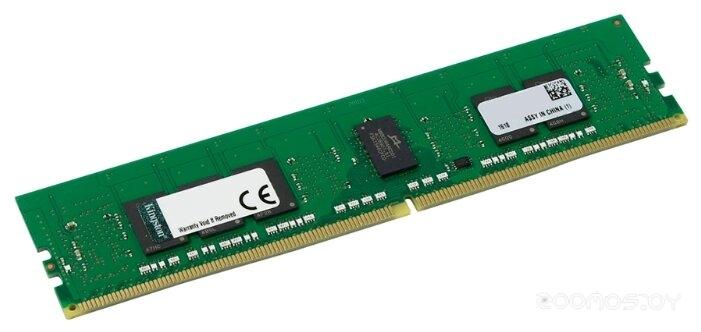 Модуль памяти Kingston 8GB DDR4 PC4-19200 [KSM24RS8/8HAI]