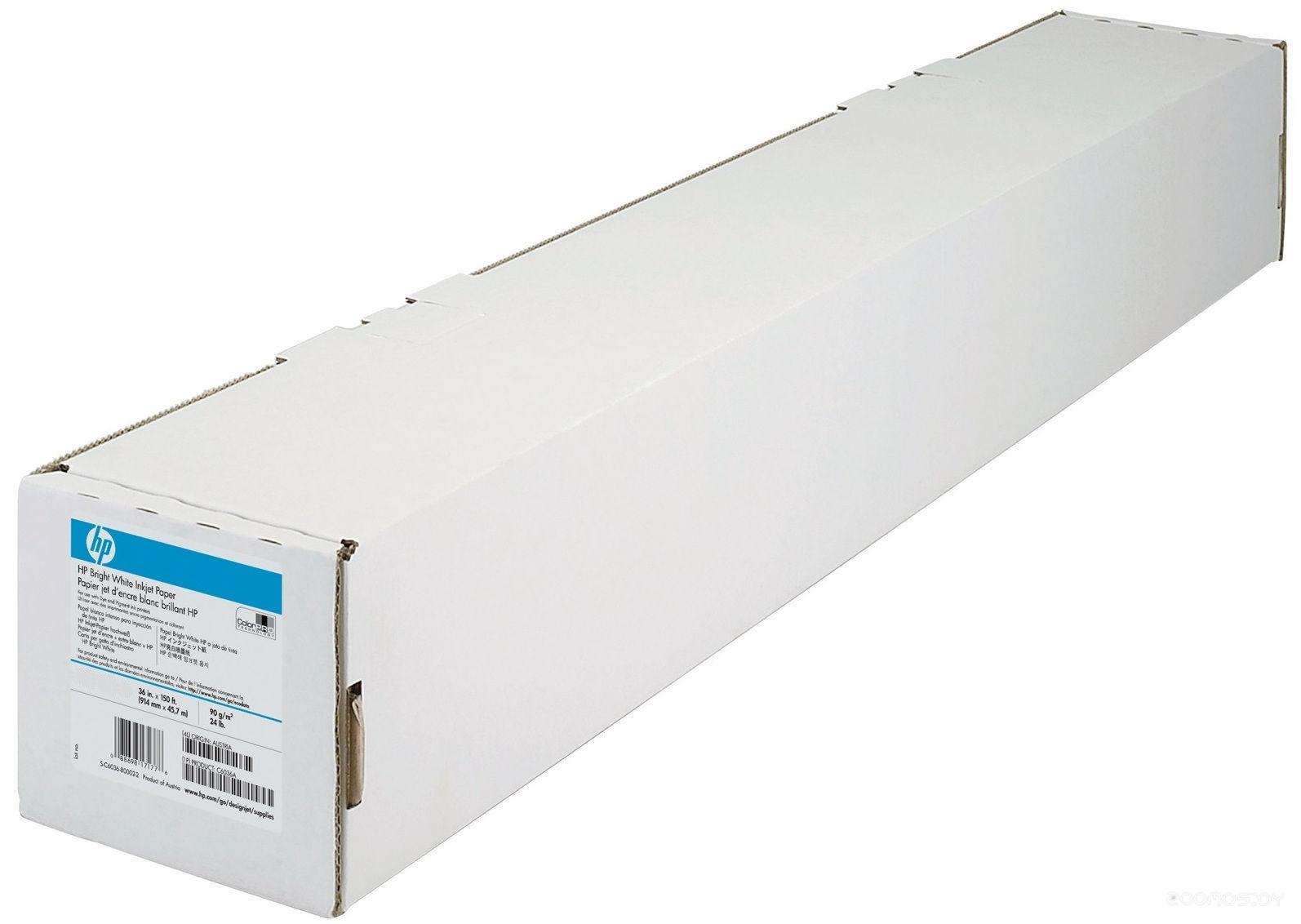 Бумага для плоттера HP Universal Heavyweight Coated 42/1067mm