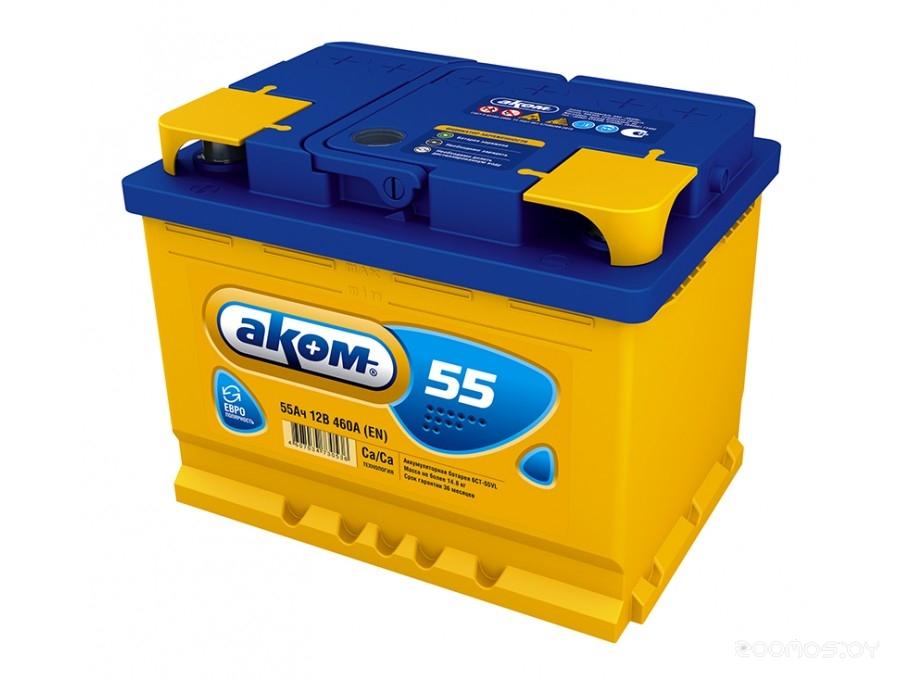 Автомобильный аккумулятор AKOM 6СТ-55 Евро (55 А/ч)