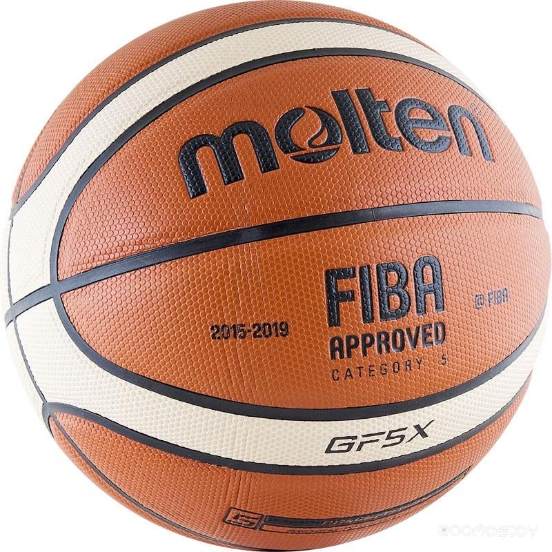 Мяч Molten BGF5X (размер 5)