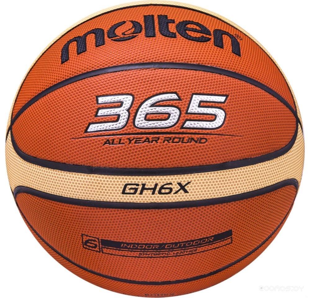 Мяч Molten BGH6X (6 размер)