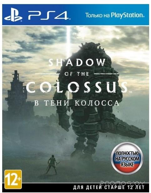 Sony Shadow of the Colossus В тени колосса для PlayStation 4