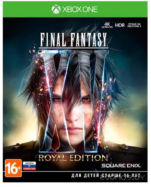 SQUARE ENIX Final Fantasy XV Royal Edition для Xbox One