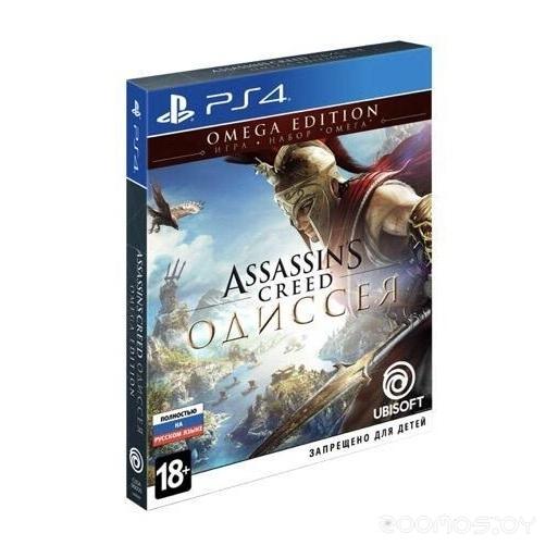 Ubisoft Assassins Creed: Одиссея для PlayStation 4