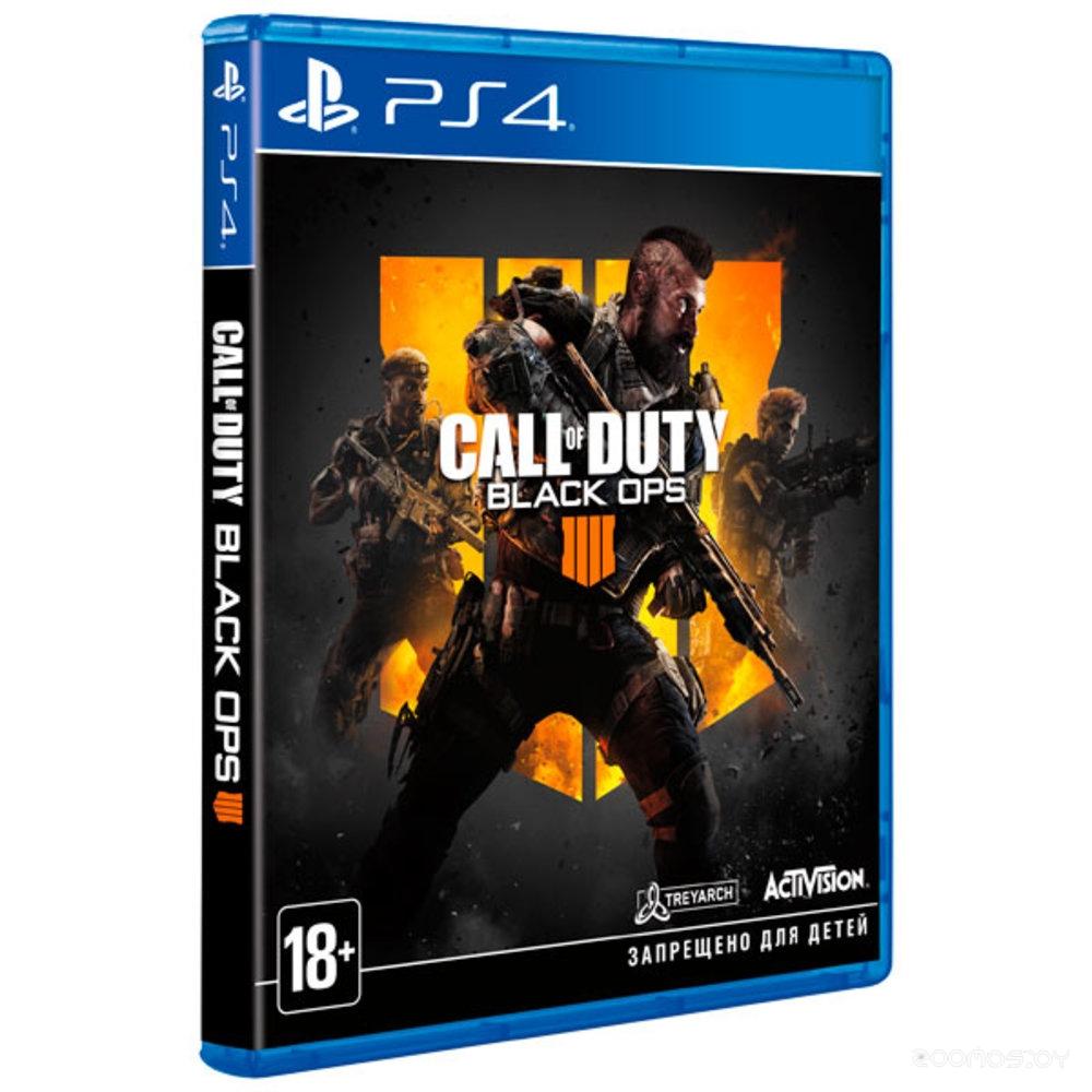 Treyarch Call of Duty: Black Ops 4 для PlayStation 4