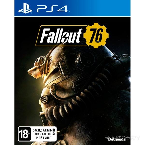 Bethesda Fallout 76 для PlayStation 4
