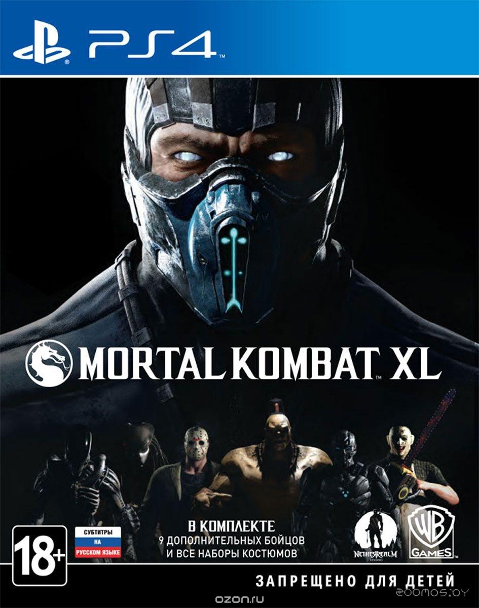 NetherRealm Studios Mortal Kombat XL для PlayStation 4