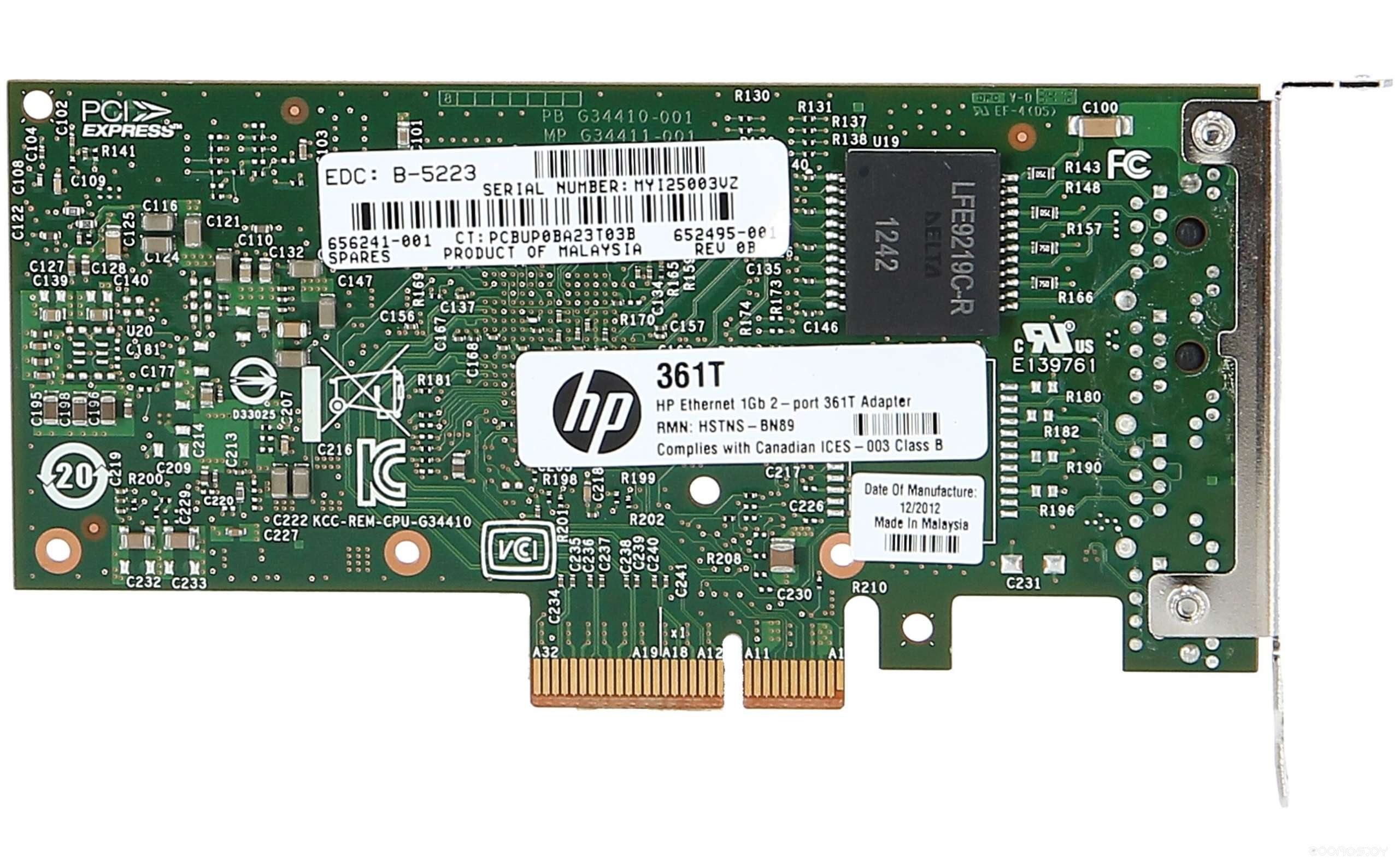Сетевая карта HP Ethernet 1Gb 2P 361T Adapter (652497-B21)