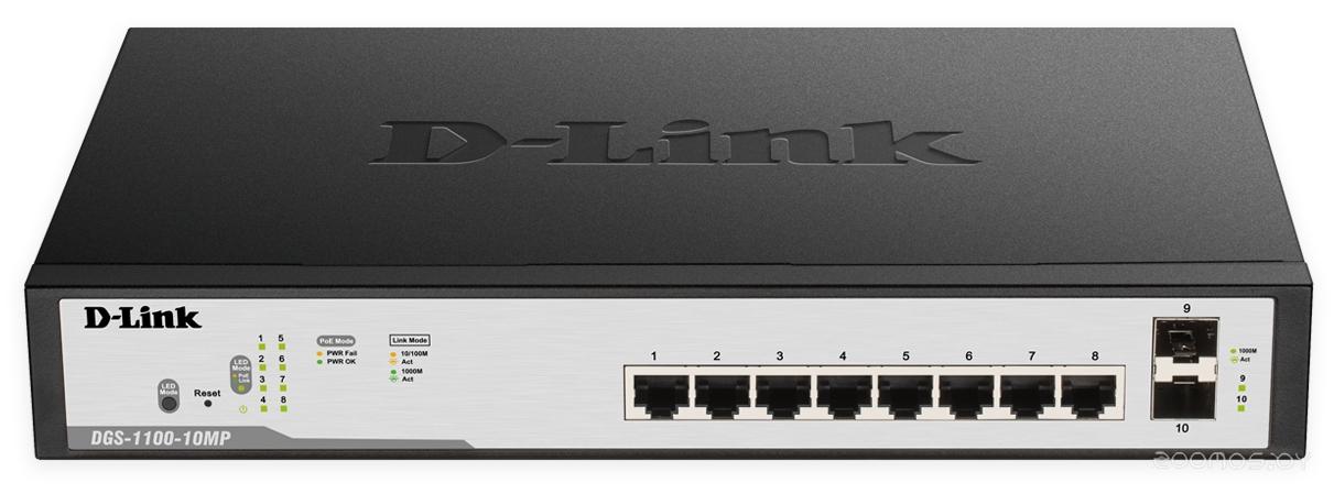 Коммутатор D-LINK DGS-1100-10MPP/B1A